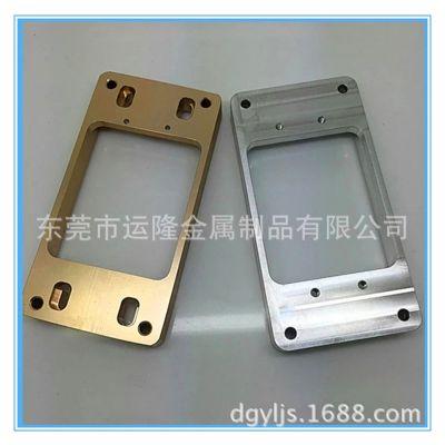 CNC精密电子智能门锁边框机加工 深圳东莞铝型材挤压厂 开模订做