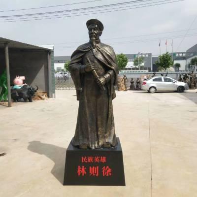 清朝名人全身站立像林则徐铜像虎门销烟雕塑玻璃钢仿古铸铜广场景观雕像