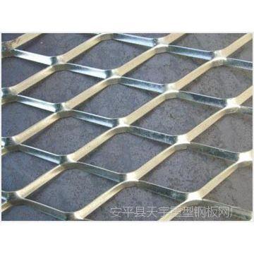 河北微型钢板网厂家报价|微型钢板网|微型钢板网