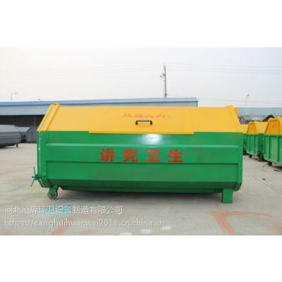 河北沧辉大型勾臂式垃圾箱 3立方移动式垃圾箱 厂家直销