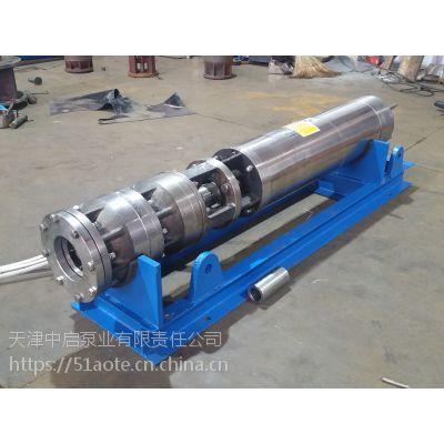 潜海水泵_600方取水量潜海水电泵_316L材质4极转速离心式海水泵