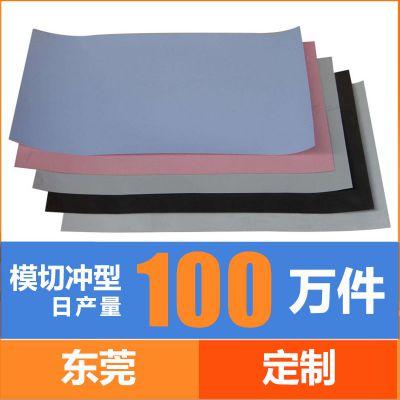 散热硅胶垫东莞生产厂家直销模切led灯饰cob专用散热硅胶垫片