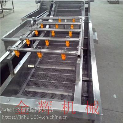 金辉厂家直销全自动清洗线 果蔬清洗设备