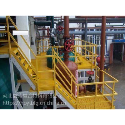 工业用爬梯平台,玻璃钢格栅走道