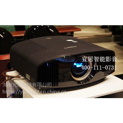 画质升级,索尼SNOY 4K 高清投影机VPL-VW558