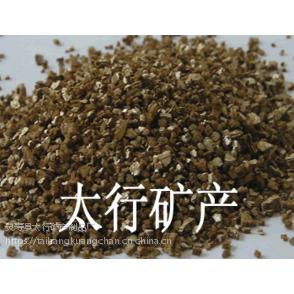 灵寿蛭石厂家供应育苗蛭石 保温材料 防火蛭石