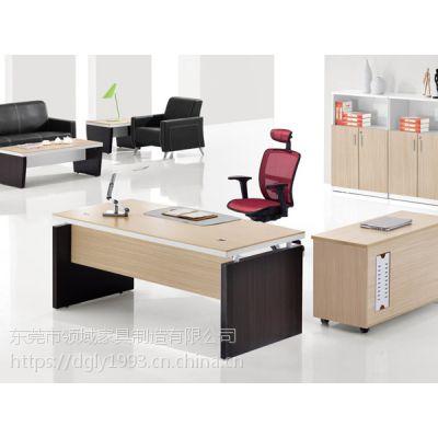 办公桌椅配套价格_办公桌椅一套多少钱_办公家具制造厂家