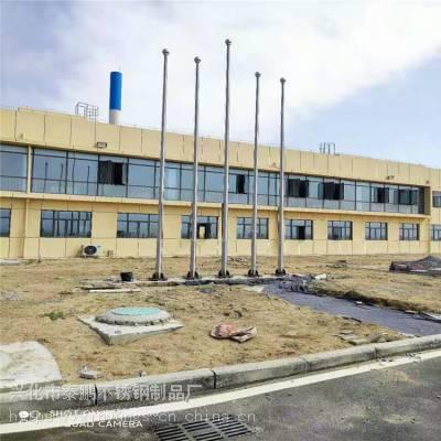 新云 企业不锈钢旗杆 9米 12米16米304不锈钢旗杆 企业标志