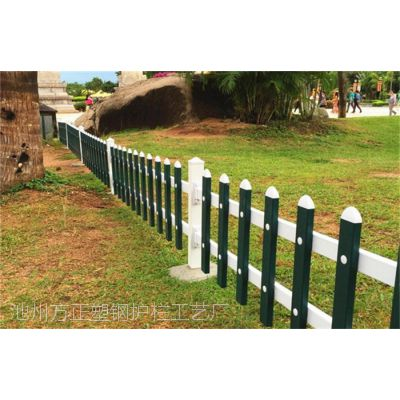阜阳市pvc围栏-塑钢护栏-好的护栏才放心