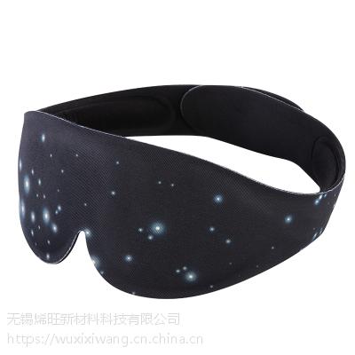石墨烯护眼罩