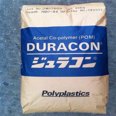 日本宝理 POM (聚甲醛)M270-44 高流动性 阻燃 快速成型周期 注塑成型
