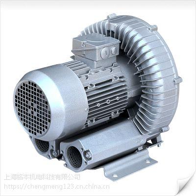 江苏格力士2NB210H16增氧机价格