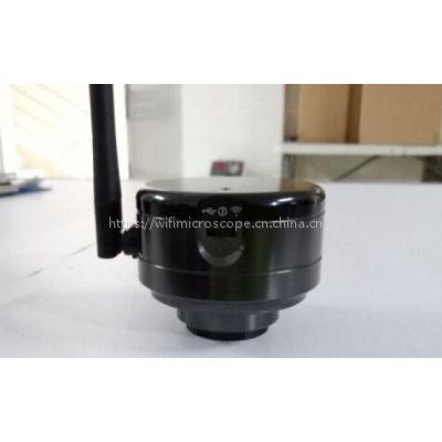 WiFi&USB5.0MP生物实验室专用摄像头MC500-W三代