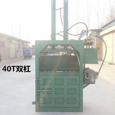 伊川县新款耐用型废料压包机 启航牌立式电动易拉罐压块机 药材打包机厂家