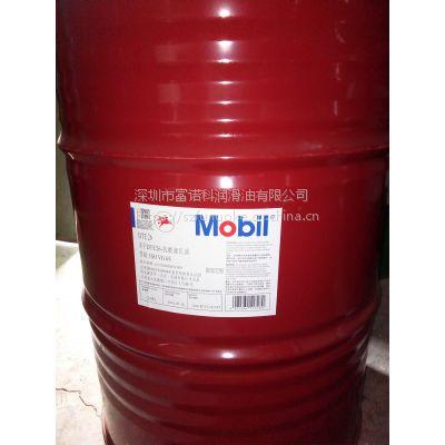 美孚液压油DTE26 美孚润滑油