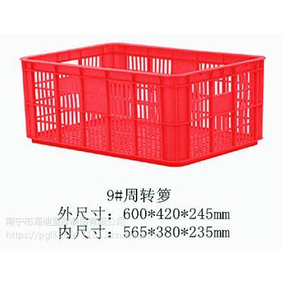 批发南宁海吉星水果筐厂家 南宁胶筐产品报价