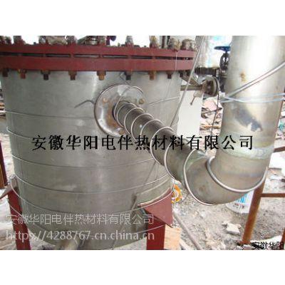 华阳生产铠装伴热带ABHS4*25