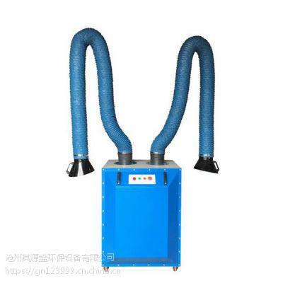 焊接烟尘净化设备 其源盛直销 有效处理粉尘 可定制 质量保障