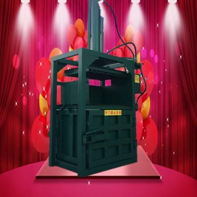 黄山立式铁销子打包机 启航牌电动废纸板压块机 棉布压包机生产厂家