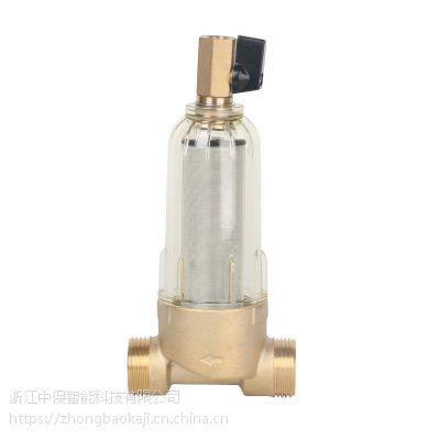 中保科技前置过滤器净水器