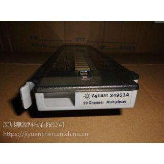 34903A 用于34970A 的 20 通道启动器/GP开关模块