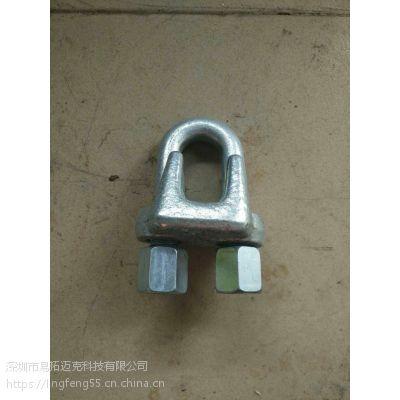 钢丝绳卡头 M5 夹头 U型夹 镀锌绳扣 钢丝绳卡扣 扎头 锁扣 5MM