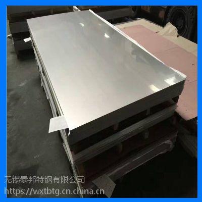 现货直销(宝钢不锈)高强度310S大口径钢棒/圆棒 方棒310S厚壁不锈钢板 规格齐全