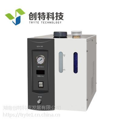 氮气发生器价格 气相色谱配套用KJN-300/500氮气发生器