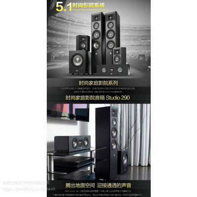 JBL STUDIO 290套装SUB260P/210/235C家庭影院5.1音箱