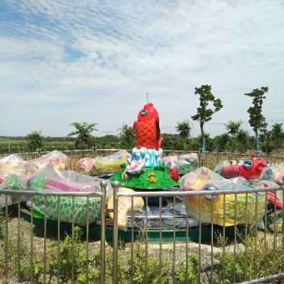 公园电动玩具戏水设备鲤鱼跳龙门游乐设施炫彩水枪打动物