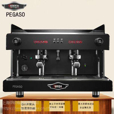 WEGA威嘎pegaso毕加索 商用半自动咖啡机意式进口