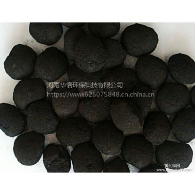 专业去除COD专用铁碳填料 厂家直销 医疗废水用3-5cm微电解铁碳