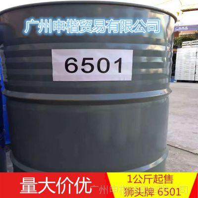 6501厂家直销狮头/椰式 1:1:1.5洗涤专用原料日化洗涤洗衣粉原料