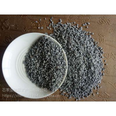 驰霖矿产供应北京页岩片 灰色防水材料专用页岩片