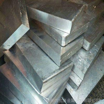 宝逸金属供应3#锌合金3#压铸首选锌合金 3#锌合金价格成分供应商