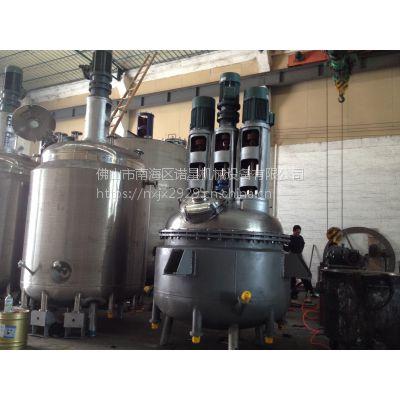 广东锂电池负极材料生产设备 高温反应釜设备 电池石墨材料反应釜
