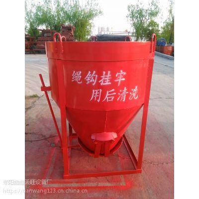 安徽桐城鑫旺400-1000型工地浇注圆形沙灰料斗灵巧实用