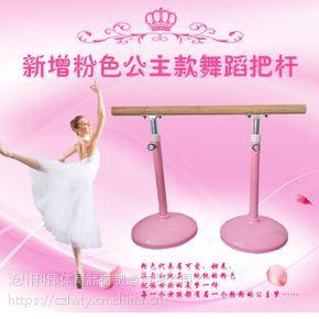 重庆江北舞蹈室专用把杆 舞蹈压腿杆生产厂家
