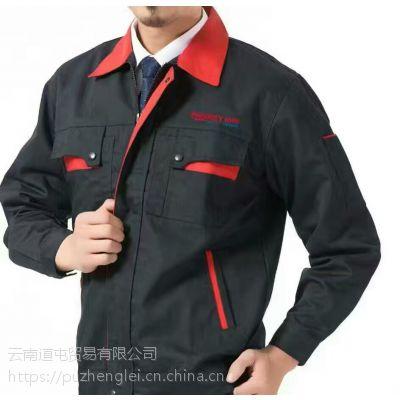 生产车间黑色 蓝色套装工作服多少钱?