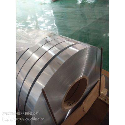 山东变压器铝带厂家