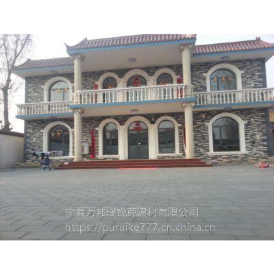 吉林透水砖,白城海面城市专用透水砖,长春水泥砖