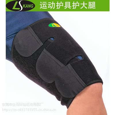 厂家供应 潜水料运动护腿 篮球登山护具 贴牌定制