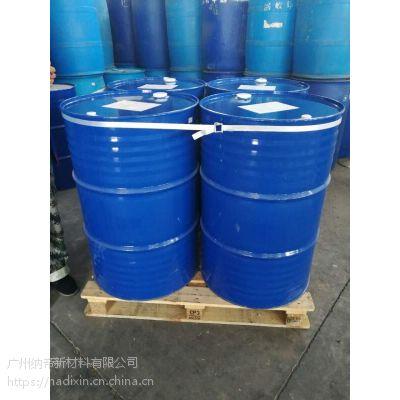 (EEP溶剂)3-乙氧基丙酸乙酯工业使用中挥发速度慢 在烘烤应用中不易发生溶剂迸裂