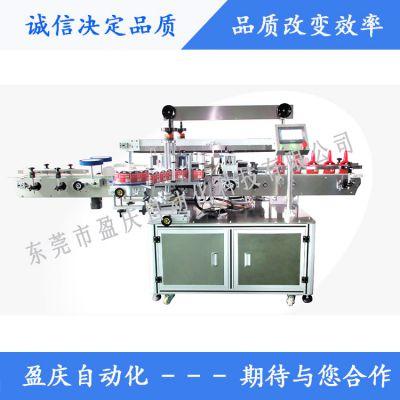 供应盈庆YQ-301全自动双侧面不干胶贴标机