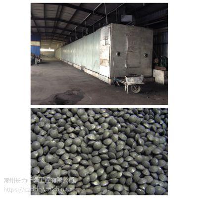 环保型煤专用烘干机 干燥设备厂家
