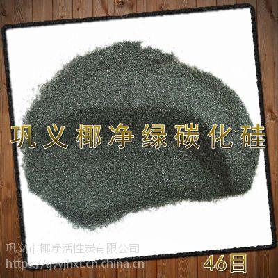 长期供应 黑绿SiC碳化硅