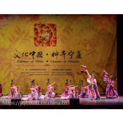 义乌公司年会策划公司-义乌企业年会节目表演,魔术舞蹈等