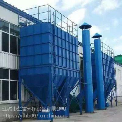 20吨锅炉袋式除尘器工作原理及山东环保除尘器价格 超低排放式除尘器