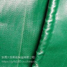 五一特价直销质地坚牢撕不烂环保阻燃加筋9351质轻PVC刀刮夹网布