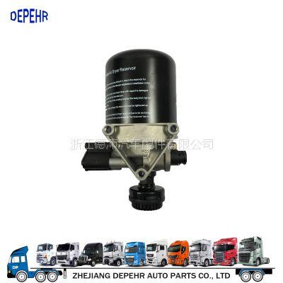 浙江德沛提供优质欧系重型卡车商用车制动系修理件 volvo沃尔沃干燥筒总成4324251050